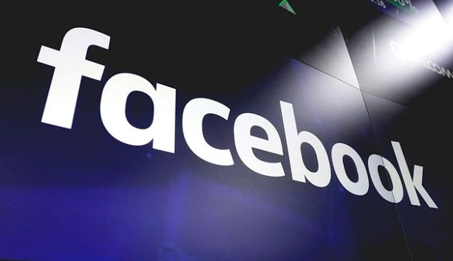To logo της facebook