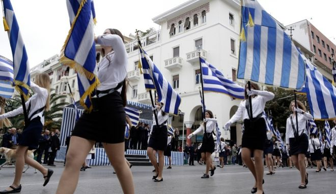 Students parade commemorating Greece's entry in World War II in 1940, Thessaloniki, Greece on October 27, 2016. /        28     27  2016.