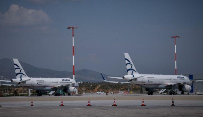 Αεροπλάνα στο Ελ. Βενιζέλος