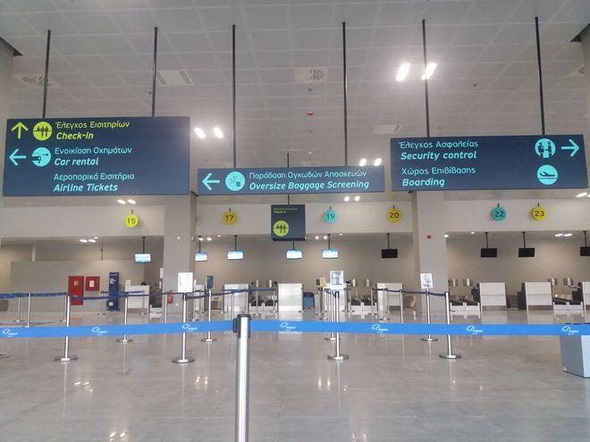 Ένα βήμα πριν την ολοκλήρωσή του το επενδυτικό πρόγραμμα 440 εκατ. ευρώ για την αναβάθμιση 14 αεροδρομίων της χώρας