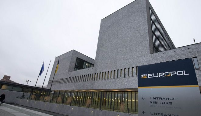 Exterior view of the Europol headquarters where participants gathered to attend the anti terror conference in The Hague, Netherlands, Monday, Jan. 11, 2016. (AP Photo/Peter Dejong)