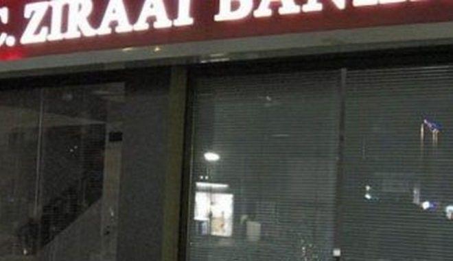 Κομοτηνή: Επίθεση με πέτρες σε υποκατάστημα τουρκικής τράπεζας