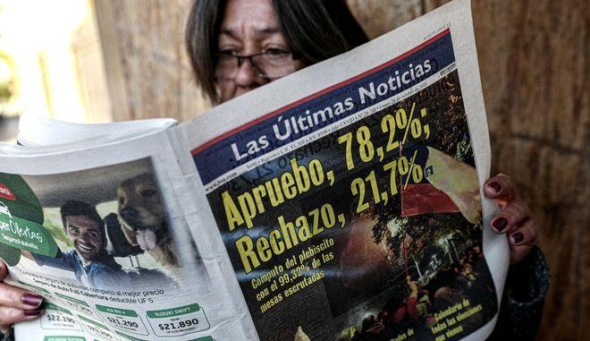 Γυναίκα διαβάζει τα νέα σε εφημερίδα της Χιλής