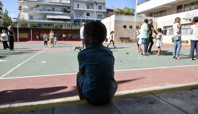 Σχολικό προαύλιο (ΦΩΤΟ Αρχείου)