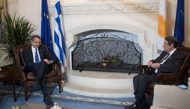 Νίκος Αναστασιάδης και Κυριάκος Μητσοτάκης