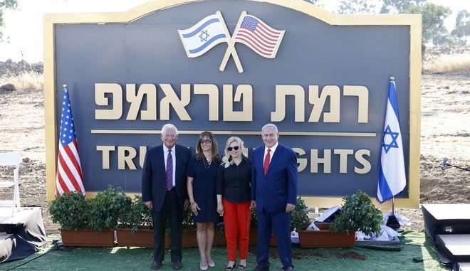 """Εικόνα από τα αποκαλυπτήρια του Ισραήλ των """"Υψωμάτων Τραμπ"""" στο Γκολάν"""