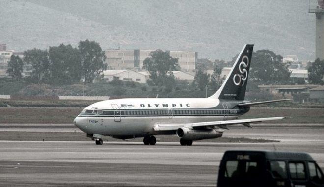 50 χρόνια από την αεροπειρατεία της Ολυμπιακής - Όταν οι επιβάτες πήγαν να λιντσάρουν τους δράστες