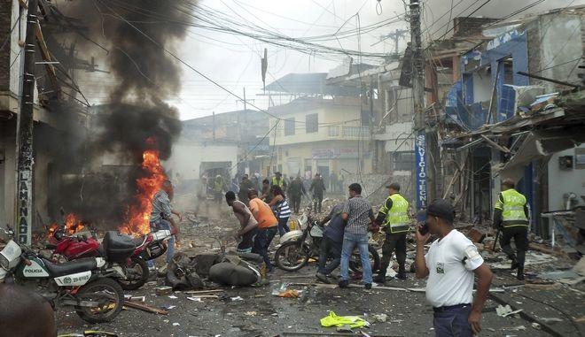 (AP Photo/Victor Manuel Correa, Diario del Sur, File)