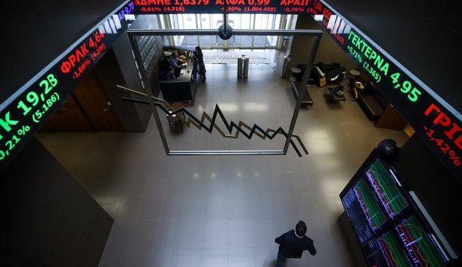 Στιγμιότυπο από το Χρηματιστήριο Αθηνών