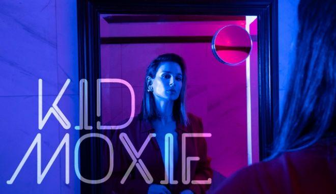 Kid Moxie και Die Arkitekt: Το Σάββατο η ατμοσφαιρική μουσική σύμπραξη στη σκηνή του ΚΠΙΣΝ