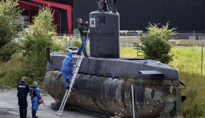 Το υποβρύχιο όπου δολοφονήθηκε η δημοσιογράφος Κιμ Βαλ
