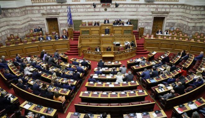 H ολομέλεια της Βουλής