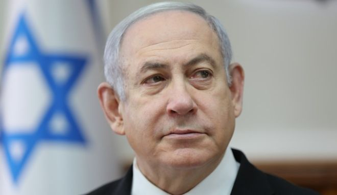 Ο υπηρεσιακός πρωθυπουργός του Ισραήλ Μπ. Νετανιάχου