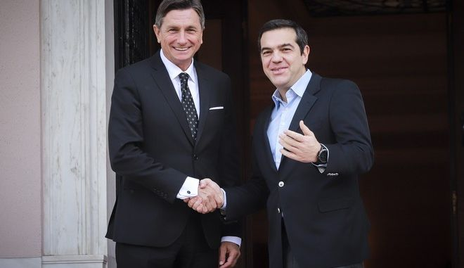Συνάντηση του πρωθυπουργού, Αλέξη Τσίπρα με τον πρόεδρο της Δημοκρατίας της Σλοβενίας Μπόρουτ Πάχορ