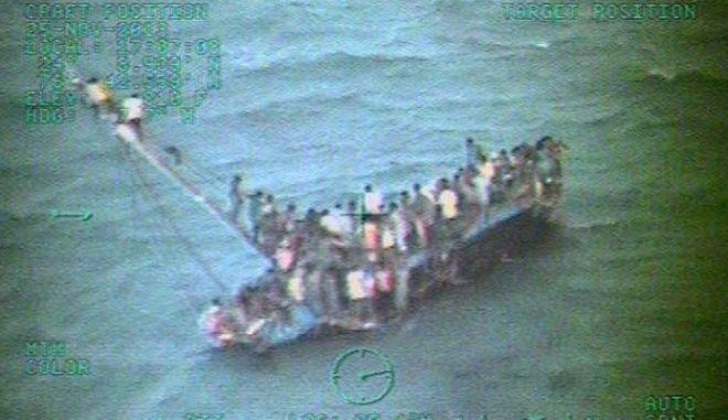 """Νέα """"Λαμπεντούζα"""": Νεκροί 18 μετανάστες σε ναυάγιο στην Καραϊβική"""