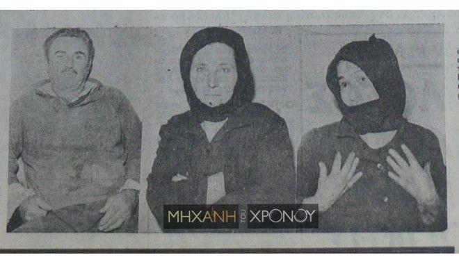 Μηχανή του Χρόνου: Κωσταλέξι: Η ιστορία της Ελένης που κρατούσαν τα αδέρφια της 29 χρόνια στο μπουντρούμι