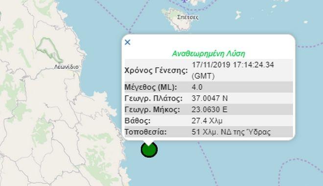 Σεισμός ανοιχτά του Κυπαρισσίου Λακωνίας