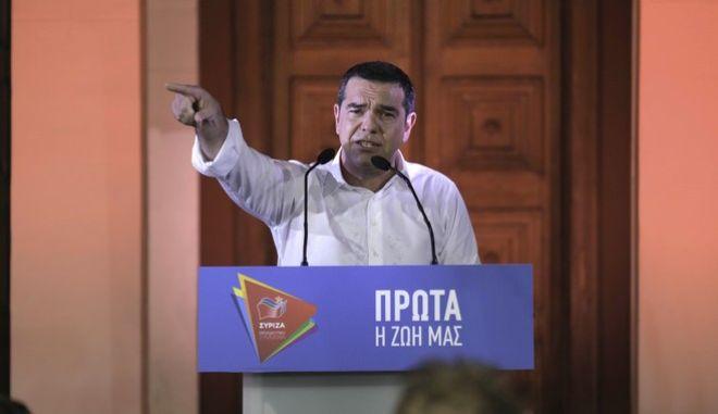 Ομιλία Αλέξη Τσίπρα στην Πάτρα
