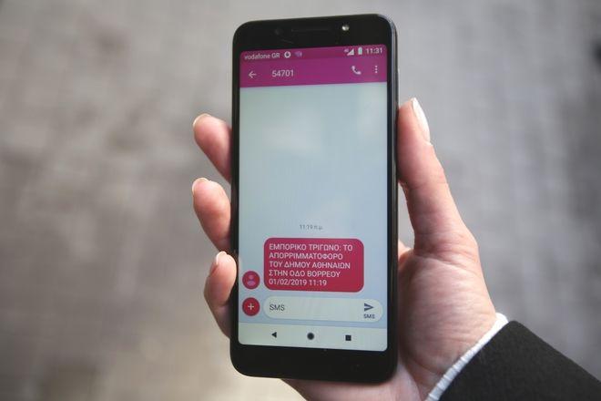 Δήμος Αθηναίων: Αλλάζει ο τρόπος αποκομιδής σκουπιδιών - Ραντεβού με SMS