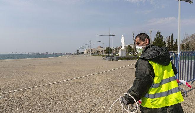 Κορονοϊός: Παρατείνεται η απαγόρευση κυκλοφορίας στην παραλία Θεσσαλονίκης