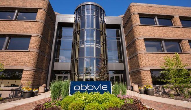 Τα κεντρικά γραφεία της Abbvie.