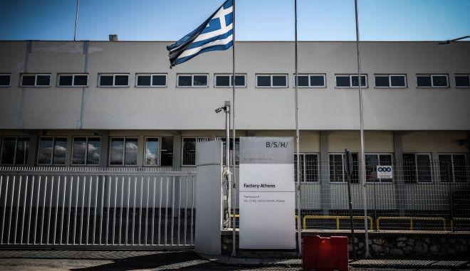 Το κλείσιμο του εργοστάσιο της Pitsos αποτελεί μια ακόμα υπενθύμιση της αποβιομηχάνισης που συντελείται στην ευρύτερη ζώνη της οδού Πειραιώς.
