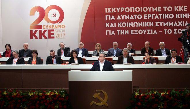 Το ΚΚΕ καταγγέλλει την ΕΡΤ για αποσιώπηση του Συνεδρίου και ανακρίβειες
