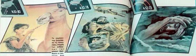 Μηχανή του Χρόνου: Το συγκλονιστικό εύρημα με την τριμελή οικογένεια στην Κύπρο