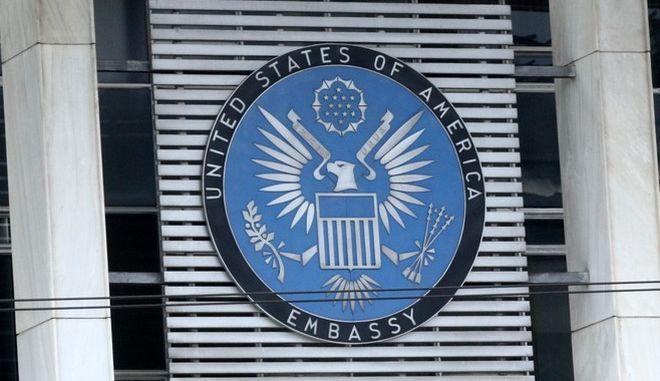 Φωτογραφία από την Αμερικανική Πρεσβεία στην Αθήνα (ΧΡΗΣΤΟΣ ΜΠΟΝΗΣ//EUROKINISSI)