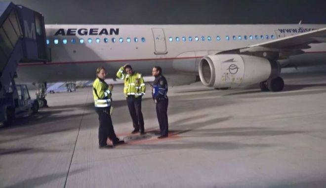 Αναγκαστική προσγείωση αεροσκάφους της Aegean στο Μόναχο