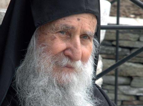 Παρουσιάζεται ο νέος τόμος 'Γέρων Ιωσήφ Βατοπαιδινός' - Κοινωνία ...