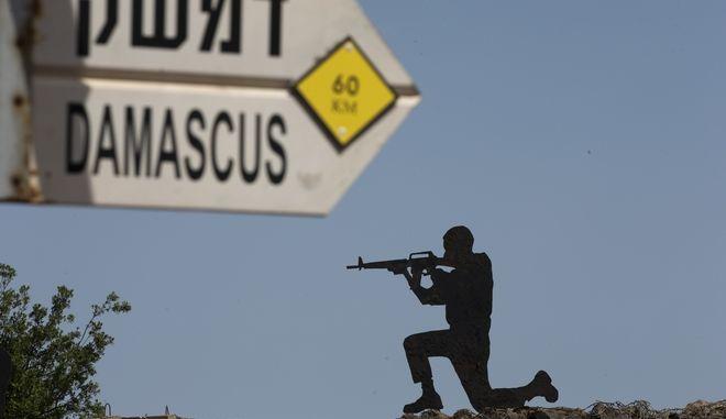 Ισραηλινός στρατιώτης στη πρωτεύουσα της Συρίας , Δαμασκό