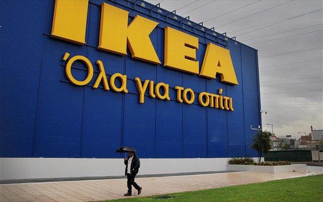 Κατάστημα της IKEA στην Ελλάδα