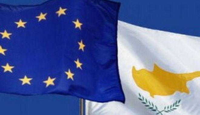 Στα 10 δισ. ευρώ αντί για 17 το δάνειο της Κύπρου