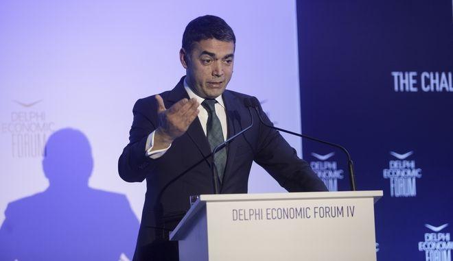 Στιγμιότυπο από το Οικονομικό  Φόρουμ Δελφών. Στο βήμα ο Νικολά Ντιμιτρόφ