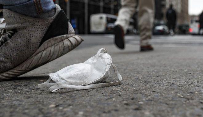 Μάσκα πεταμένη στο δρόμο