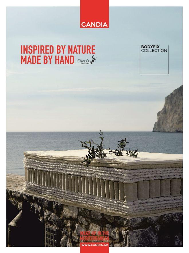 Η εταιρεία CANDIA βραβεύεται στα βραβεία MADE IN GREECE για τη χειροποίητη συλλογή στρωματών, BODYFIX