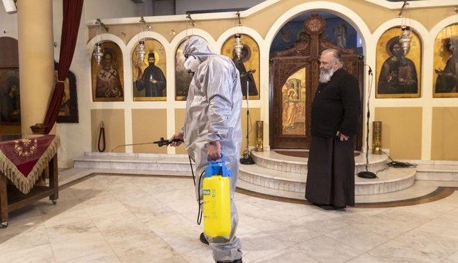 Απολύμανση σε εκκλησία της Θεσσαλονίκης