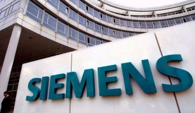 Κλείνει η έρευνα για τις δωροδοκίες Siemens στη Βραζιλία