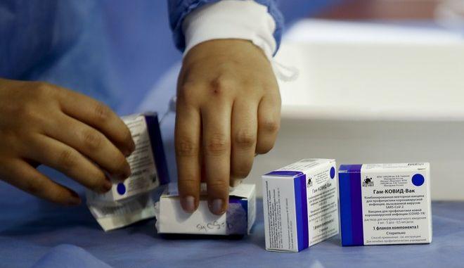 Εμβόλιο για τον κορονοϊό