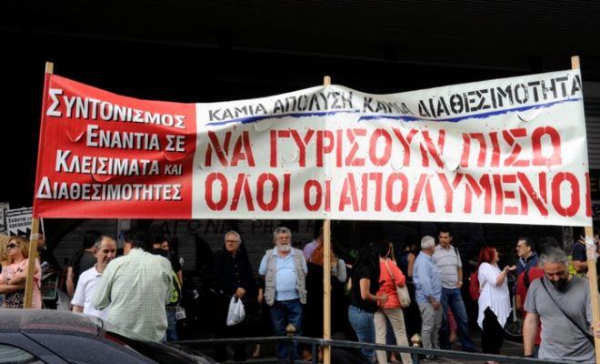 Εισβολή στο υπουργείο Εργασίας από συμβασιούχους του ΟΑΕΕ