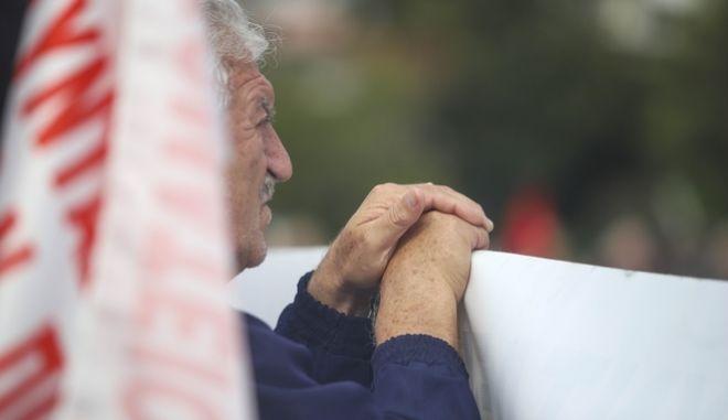Διαμαρτυρία συνταξιούχων (φωτογραφία αρχείου)