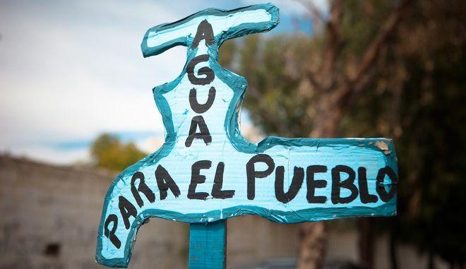 Γιάννης κερνάει, Γιάννης πίνει: Γαλλική επιχείρηση υδροδότησης ζητά 405 εκατ. δολάρια από την Αργεντινή