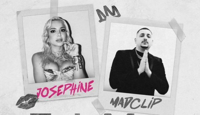 """""""Fimi"""": """"Καυτή"""" συνεργασία Josephine και Mad Clip"""