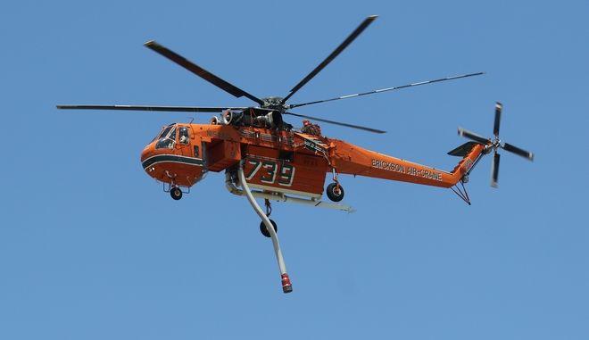Πυροσβεστικό ελικόπτερο τύπου Erickson