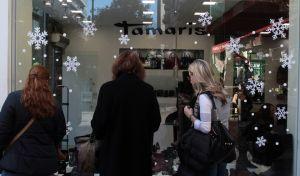 Στιγμίοτυπο από εμπορικό κατάστημα στον πεζόδρομο της οδού Ερμού την Δευτέρα 12 Δεκεμβρίου 2016. (EUROKINISSI/ΣΤΕΛΙΟΣ ΣΤΕΦΑΝΟΥ)