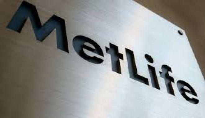 MetLife: Διψήφια αύξηση κερδοφορίας για το πρώτο οκτάμηνο '16