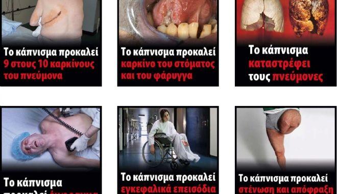 http://news247.gr/eidiseis/oikonomia/epixeiriseis/article4066635.ece/BINARY/w660/tsigara+7.jpg