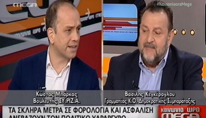 Τηλεοπτική 'σφαγή' Κεγκέρογλου-Μπάρκα για το ΕΚΑΣ και απειλές για 'πολιτικό ξύλο'
