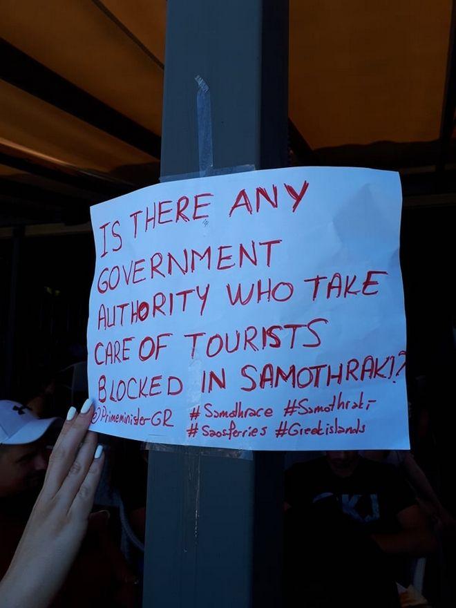 Τα πλοία που σώζουν τη Σαμοθράκη - Τελειώνουν τα τρόφιμα, εγκλωβισμένοι τουρίστες